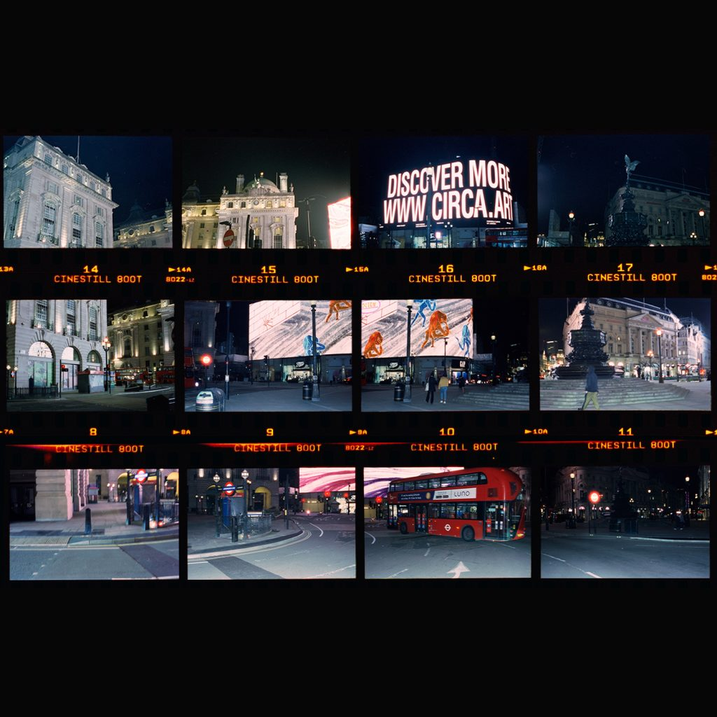 Four Visions of a Hopeful Future on the Piccadilly Lights, March 2021. Photography by Kirsty Sim.